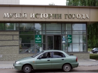 "Naberezhnye Chelny, museum ""МУЗЕЙ ИСТОРИИ"", Gidrostroiteley st, house 16"