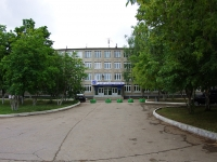 Naberezhnye Chelny, Gidrostroiteley st, house 17. office building