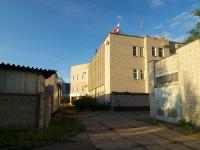 Набережные Челны, улица Гидростроителей, дом 21. офисное здание