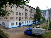 Naberezhnye Chelny, Gidrostroiteley st, house 26. Apartment house