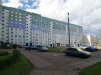 Набережные Челны, улица Гидростроителей, дом 30. многоквартирный дом