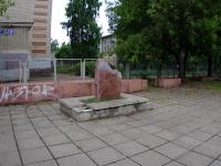 Naberezhnye Chelny, 纪念碑