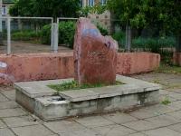 Набережные Челны, мемориал