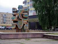 """улица Гидростроителей. фонтан """"Рядом с отелем Татарстан"""""""