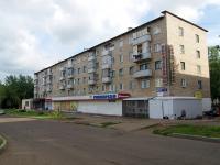 Набережные Челны, Монтажников переулок, дом 1. многоквартирный дом