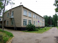 neighbour house: alley. Parkoviy, house 3. nursery school №90, Елочка