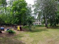 Набережные Челны, детский сад №90, Елочка, Парковый переулок, дом 3