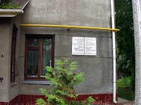 Naberezhnye Chelny, Parkoviy alley, house 5. Apartment house