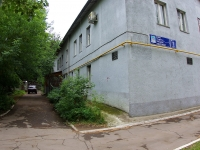 Naberezhnye Chelny, Parkoviy alley, house 7. Apartment house