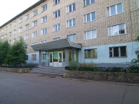 Naberezhnye Chelny, Shadrin alley, house 5. hospital