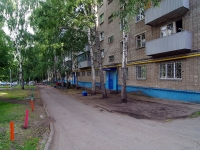 Naberezhnye Chelny, Esenin alley, house 6. Apartment house