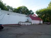 "Naberezhnye Chelny, store ""Милана"", Gafiatullin alley, house 2А"