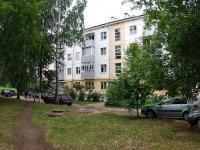 Набережные Челны, улица Комсомольская Набережная, дом 2. многоквартирный дом