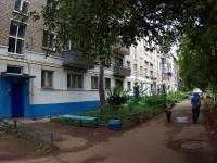 Naberezhnye Chelny, Komsomolskaya naberezhnaya st, 房屋 10. 公寓楼