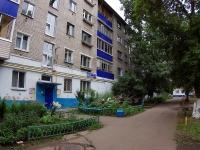 Набережные Челны, улица Комсомольская Набережная, дом 10. многоквартирный дом