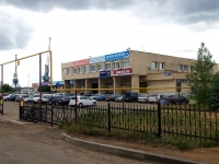 Набережные Челны, улица Комсомольская Набережная, дом 34. офисное здание