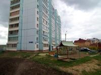 Набережные Челны, улица Комсомольская Набережная, дом 44. многоквартирный дом