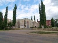 Хусаина Ямашева бульвар, дом 4/14А. библиотека им. М. Джалиля