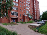 Naberezhnye Chelny, Yamashev blvd, house 4. Apartment house