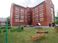 Naberezhnye Chelny, Yamashev blvd, house 10. Apartment house