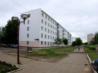 Naberezhnye Chelny, Yamashev blvd, house 11. Apartment house