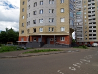 Naberezhnye Chelny, Yamashev blvd, house 18. Apartment house