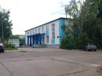 Naberezhnye Chelny, городская баня №2, Yamashev blvd, 房屋 23