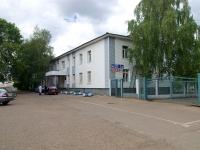 neighbour house: blvd. Yamashev, house 25. hospital