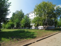 neighbour house: st. Batenchuk, house 10. Apartment house