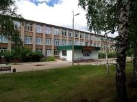 neighbour house: st. Batenchuk, house 21. academy Поволжская ГАФКСиТ, Поволжская государственная академия физической культуры, спорта и туризма