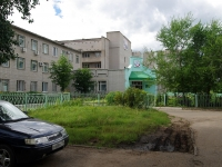 Naberezhnye Chelny, Batenchuk st, 房屋 23. 门诊部
