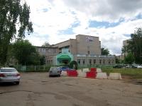 Набережные Челны, улица Батенчука, дом 23. поликлиника