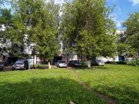 Набережные Челны, улица Комарова, дом 6. многоквартирный дом