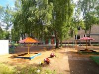 Naberezhnye Chelny, nursery school №23, Светлячок, Komarov st, house 10