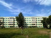 Набережные Челны, улица Комарова, дом 11. многоквартирный дом