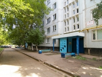 Naberezhnye Chelny, Komarov st, house 13. Apartment house