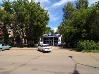 Набережные Челны, улица Комарова, дом 24А. аптека