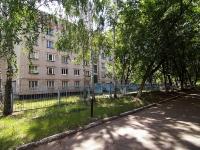 Набережные Челны, Комарова ул, дом 24