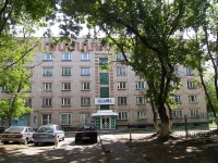 Naberezhnye Chelny, Komarov st, house 24. health center