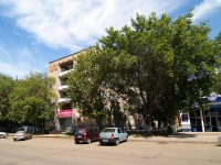 neighbour house: st. Komarov, house 24. health center