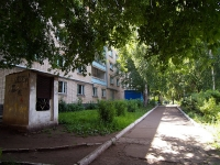 Набережные Челны, поликлиника №3, улица Комарова, дом 26
