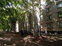 Naberezhnye Chelny, polyclinic №3, Komarov st, house 26