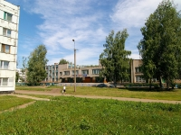 Naberezhnye Chelny, 学校 №7, Komarov st, 房屋 29