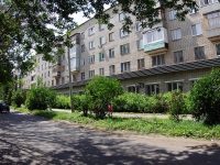 Naberezhnye Chelny, Komarov st, house 35Б. Apartment house