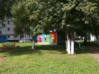 Набережные Челны, улица Комарова. хозяйственный корпус