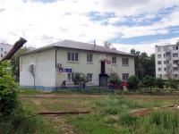 Naberezhnye Chelny, Gaydar alley, 房屋 4. 多功能建筑