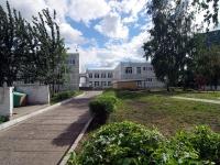 Набережные Челны, Гайдара переулок, дом 9. детский сад №99, Дулкын