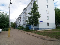 Naberezhnye Chelny, Gaydar alley, house 12. Apartment house