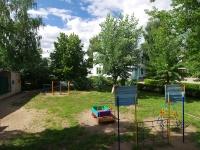 Набережные Челны, детский сад №48, Винни-Пух, Гайдара переулок, дом 14