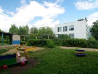 Набережные Челны, Гайдара переулок, дом 14. детский сад №48, Винни-Пух